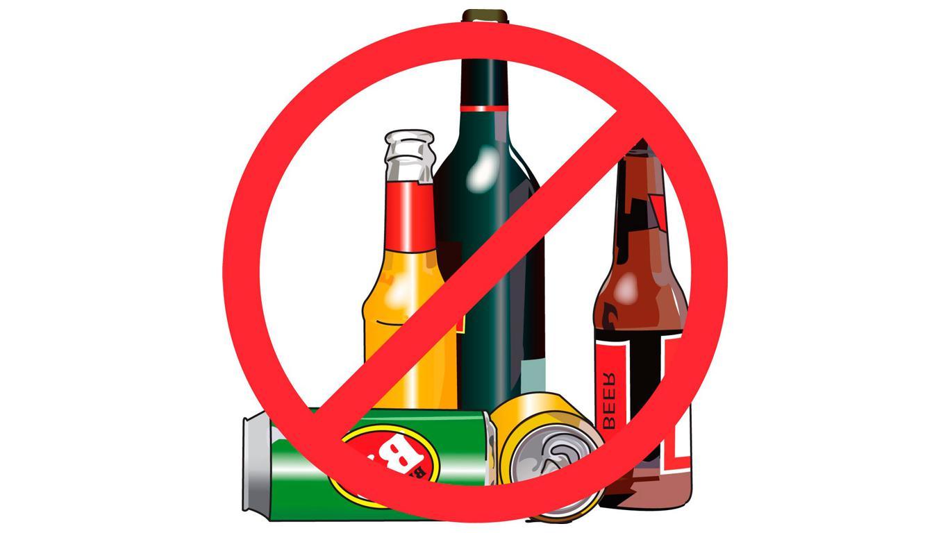 Ботокс и алкоголь